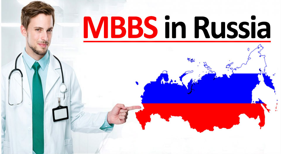 MBBS in Russia with admission