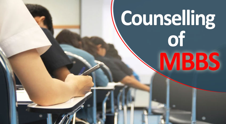 MBBS counselling with admission