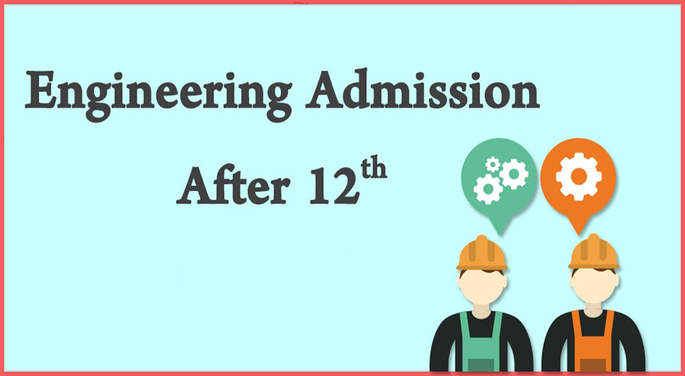 entrance-exam-engineering