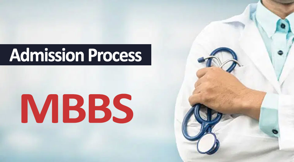 MBBS Admission Process with admission
